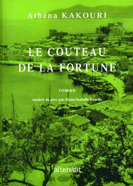 Le couteau de la fortune