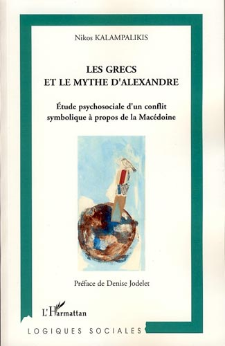 Les Grecs et le mythe d'Alexandre