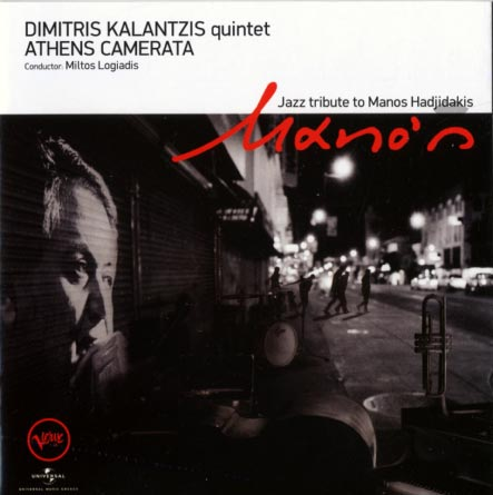 Kalantzis, Mano's - Jazz tribute to Manos Hadjidakis