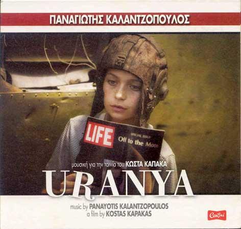 Kalantzopoulos, Uranya