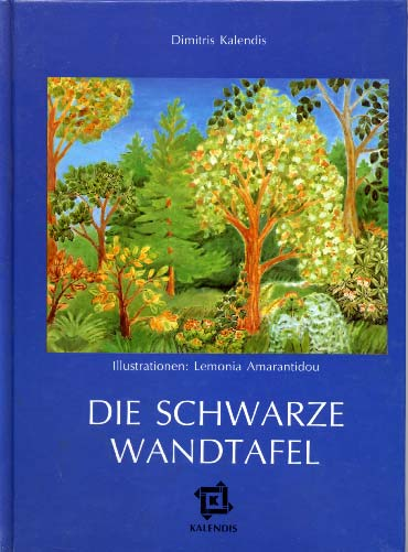 Die schwarze Wandtafel