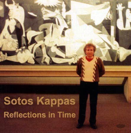Κάππας, Reflections in Time