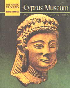 Karageorgis, Cyprus Museum
