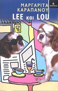 Lee kai Lou