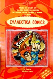 Superman � ����������� ��������������