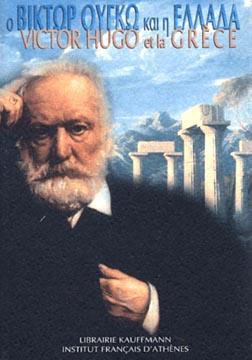 Victor Hugo et la Grèce