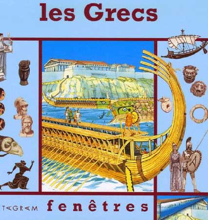 Kerr, Les Grecs