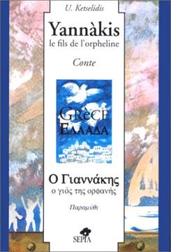 Yannakis, fils de l'orpheline