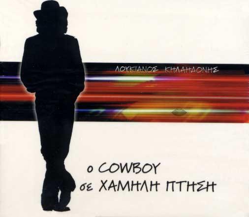 O cowboy se hamili ptisi