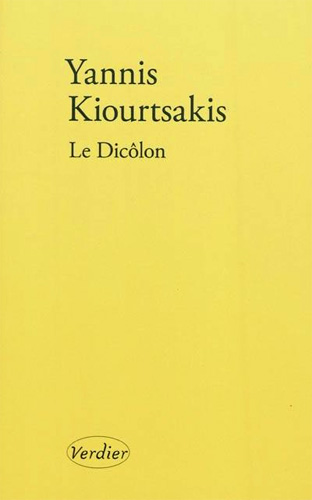 Kiourtsakis, Le Diclon