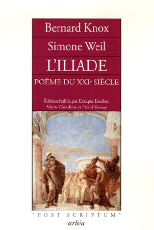 L'Iliade, poθme du XXIe siθcle