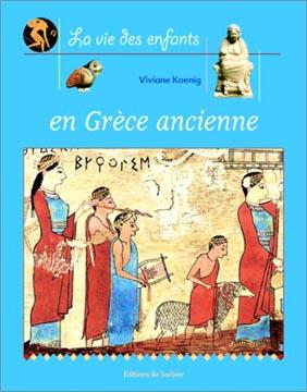 La Vie des enfants en Grθce ancienne