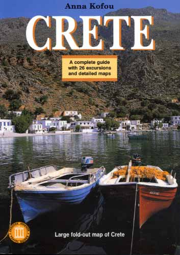 Kofou, Crete