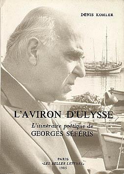 Kohler, L'aviron d'Ulysse, L'itinéraire poétique de Georges Séféris