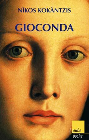 Gioconda (pocket)