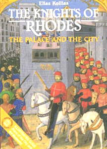 Kollias, The knights of Rhodes