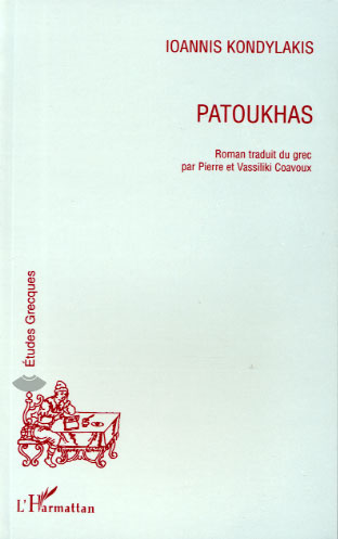 Kondylakis, Patoukhas