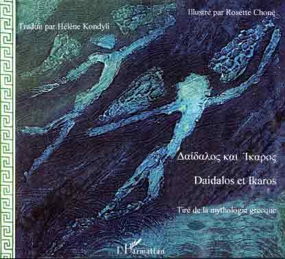 Daidalos et Ikaros Δαίδαλος και Ίκαρος