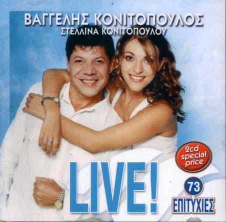 Konitopoulos, Live