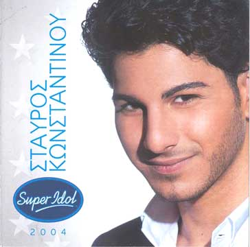 Super idol 2004