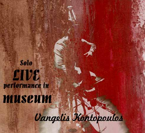 Kontopoulos, Live performance in museum