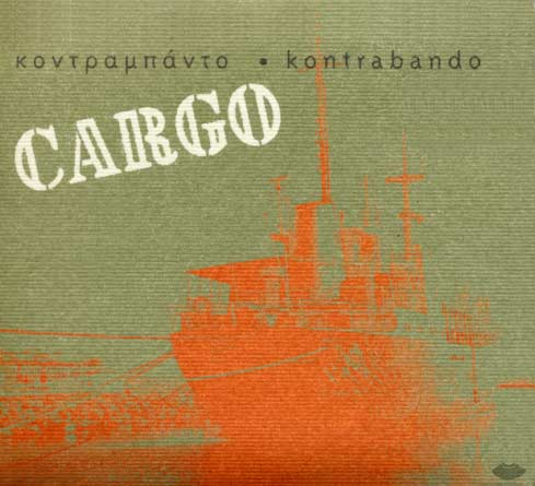 Kontrabando, Cargo