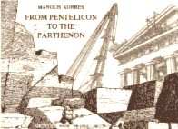 Korres, From Pentelicon to the Parthenon