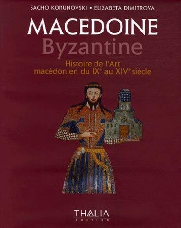 Macédoine Byzantine. Histoire de l'Art macédonien du IXe au XIVe siècle