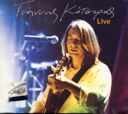 Giannis Kotsiras Live +DVD