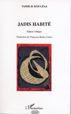 Koug�as, Jadis habit�