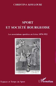 Koulouri, Sport et société bourgeoise. Les associations sportives en Grèce