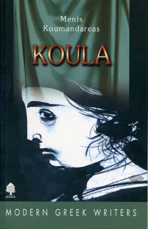 Koumandareas, Koula