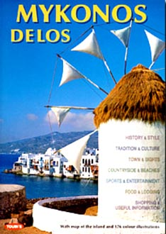 Mykonos-Delos (english)