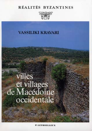 Kravari, Villes et villages de Mac�doine occidentale