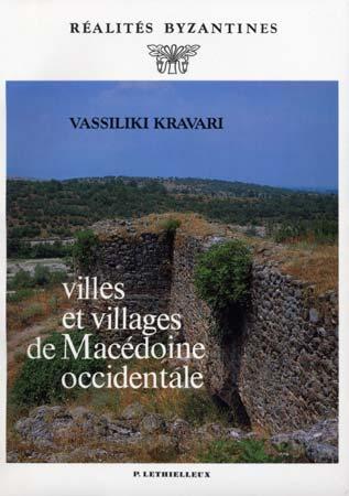 Villes et villages de Macédoine occidentale