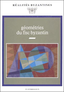 Gomtries du fisc byzantin