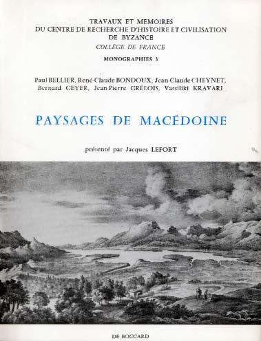 Paysages de Macédoine