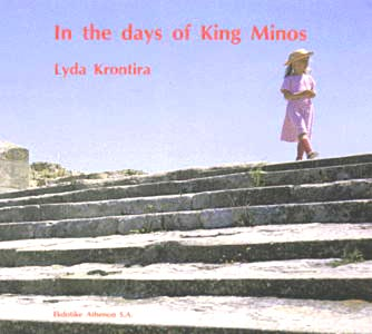 In the days of King Minos