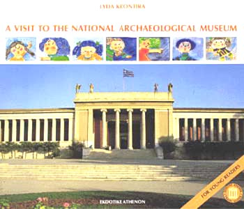 A Visit to the National Archaeological Museum