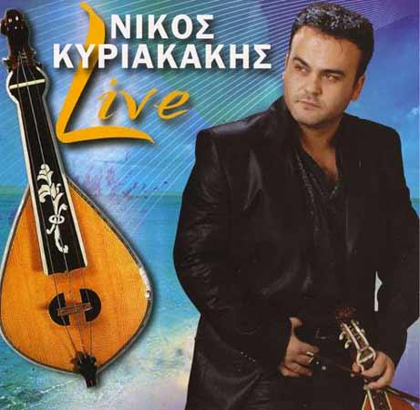 Live (Kyriakakis)