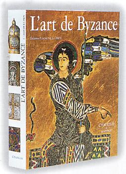 Coche de La Ferté, L'art de Byzance