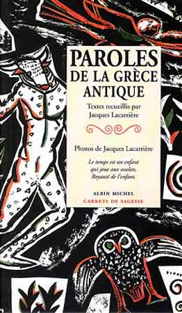 Lacarri�re, Paroles de la Gr�ce antique