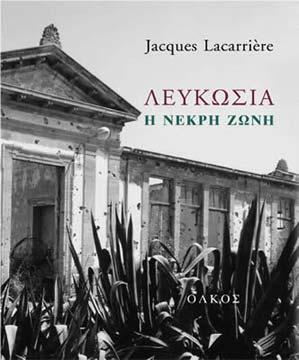 Lacarrière, Lefkosia: I Nekri Zoni