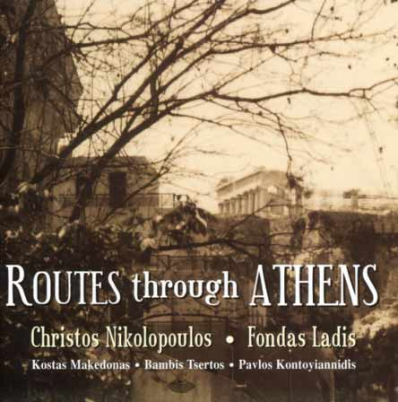 Λάδης, Routes through Athens