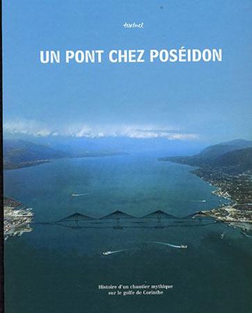 Un pont chez Poséidon. Histoire d'un chantier mythique sur le golfe de Corinthe