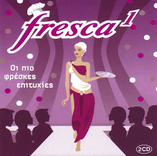 Records, Fresca 1 - Oi pio freskes epitychies