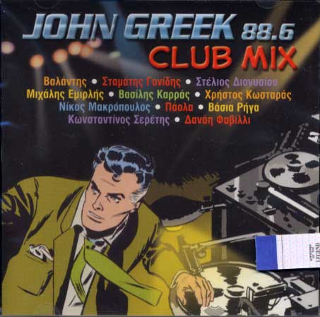 John Greek 88.6 - Club Mix