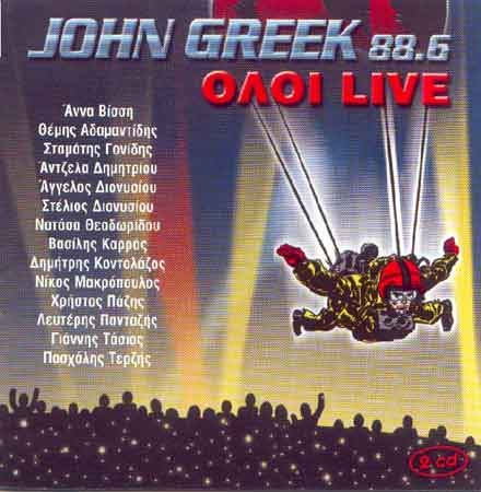 Records, John Greek 88.6 - Oloi LIVE