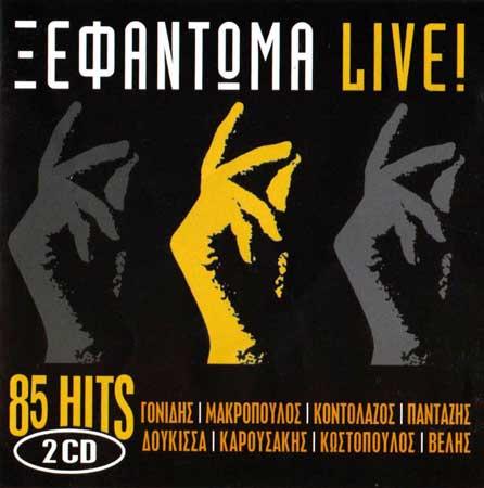 Records, Xefantoma Live