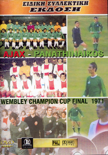 Ajax - Panathinaïkos finale Wembley Champion Cup 1971